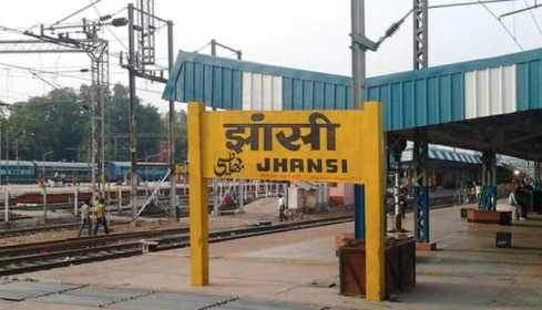 jhansi news