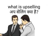 what is up selling in hindi