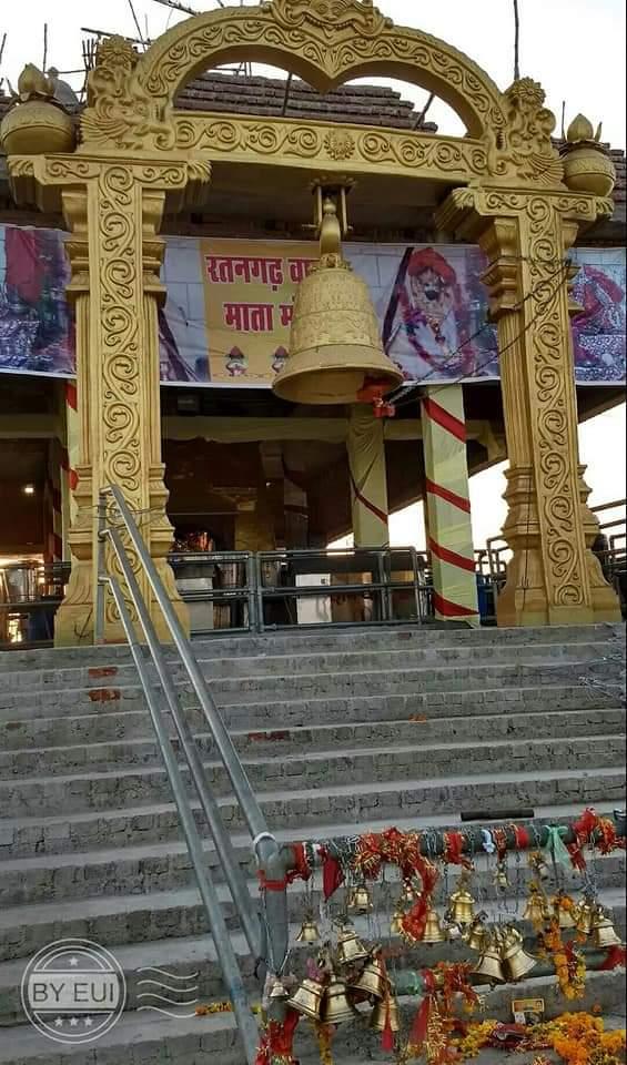 रतनगढ़ माता मंदिर madhya pradesh