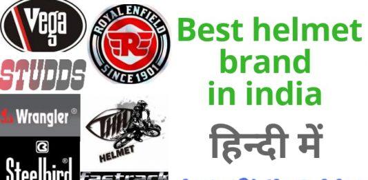 Top & Best helmet in India best helmet brand in India
